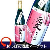 元文 つつじ 特別本醸造 花酵母仕込み|720ml