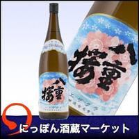 八重桜 郷酒|1,800ml