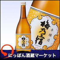 梅乃宿 本醸造|720ml