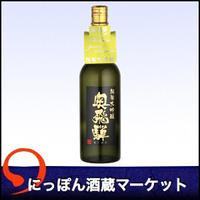 奥飛騨 BK 純米大吟醸(Gold)|720ml
