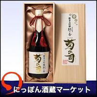 菊の司 純米大吟醸 結の香仕込|720ml