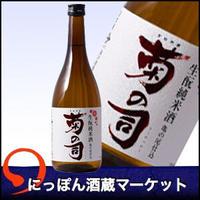 菊の司 生もと純米酒 亀の尾仕込み|720ml