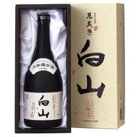 萬歳楽 白山 大吟醸古酒(720ml)