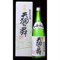 天狗舞  山廃純米大吟醸(1800ml)