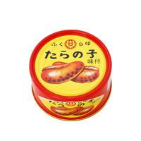 ふくら印 たらの子 味付 T2缶(170g)