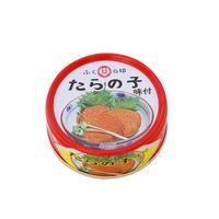 ふくら印 たらの子 味付 SP2缶(70g)