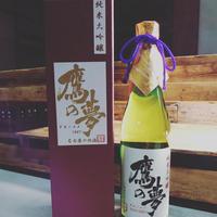 【ご贈答に最適】720ml 鷹の夢  純米大吟醸