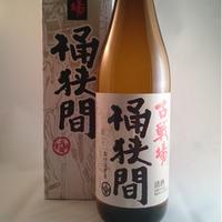 720ml 古戦場 桶狭間 純米酒