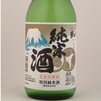 720ml 鷹の夢 特別純米酒