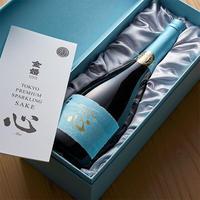 500本限定!! シリアルNo入り SAKE女の会オリジナル 東京産スパークリング日本酒 「TOKYO PREMIUM SPARKLING SAKE 心 -Shin-(シン)」 専用BOX付き