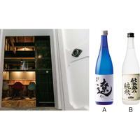 サケマルシェウィーク2020 Night-18 鶏とまつば × 中島酒造店&数馬酒造