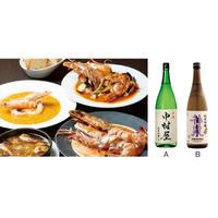 サケマルシェウィーク2020 Night-23 スペイン料理 アロス × 中村酒造×東酒造
