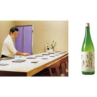 サケマルシェウィーク2020 Night-10 鮨 くら竹 × 鳥屋酒造