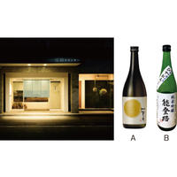 サケマルシェウィーク2020 Night-15 江沼スタシオン × 加越&久世酒造店