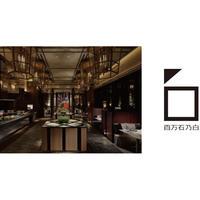 サケマルシェウィーク2020 Night-01 ハイアット セントリック 金沢 FIVE-Grill&Lounge  ×  百万石乃白