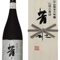 芳水酒造 芳水 特撰仕込純米大吟醸 1800ml