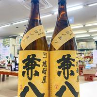 四ッ谷酒造 麦焼酎 トヨノホシ兼八 1800ml