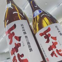 【限定流通】大納川 天花 酒こまち 純米吟醸 無濾過生原酒 1800ml