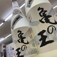 久須美酒造 亀の王 純米吟醸 しぼりたて 1800ml
