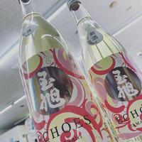 玉旭酒造 玉旭 ECHOES 酒母搾り 純米生原酒 1800ml