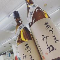 吾妻嶺酒造店 あづまみね 純米 美山錦 720ml