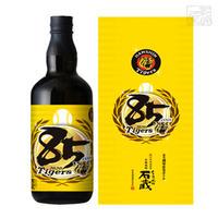 阪神タイガース85周年ボトル 石蔵 25度 720ml 本格芋焼酎 白金酒造