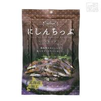 にしんちっぷ スモーク 50g 1個 東和食品 鰊 燻製 北海道加工 おつまみ