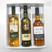 スコッチ シングルモルトウイスキー 飲み比べ 3本セット ギフト箱入り 送料無料