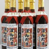 【送料無料】せいちゃんの手作りぽん酢 ぽんたま500ml×6本 【賞味期限2021年5月27日】