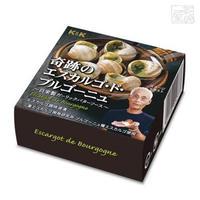 K&K 奇跡のエスカルゴ・ド・ブルゴーニュ 缶つま 缶詰 おつまみ