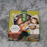 缶つま 広島県産かき薫製油漬け