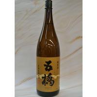『五橋 木桶生もと造り 純米酒』 1800ml