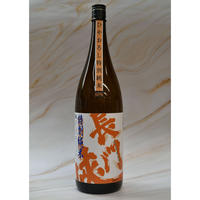 『長門峡 特別純米 ひやおろし』 1800ml