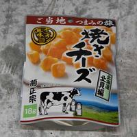 焼きチーズオニオン風味