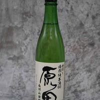 『原田 特別純米酒 60』 720ml