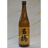 『五橋 木桶生もと造り 純米酒』 720ml