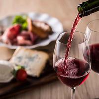 【赤ワイン】大好評!輸入ワイン お任せ2本セット