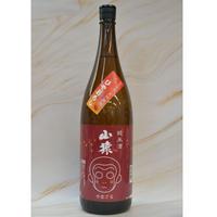 『山猿 ひやおろし 純米酒』 1800ml
