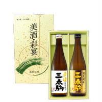 美酒彩宴M-27