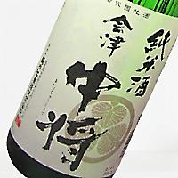 会津中将 純米酒 1800ml 箱無