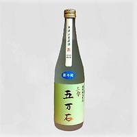 三春五万石特別純米「無濾過生原酒」720ml(数量限定)