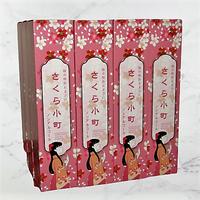 さくら小町麹の桃色あまざけ500ml×12本(カートン入り)