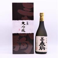 三春駒大吟醸BOX 720ml