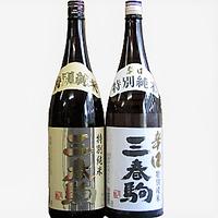 三春駒特別純米酒1.8L×2本(甘辛セット)箱なし