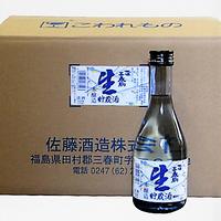 三春駒本醸造生貯蔵酒300ml×12本