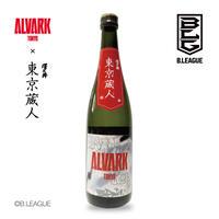 アルバルク東京 × 澤乃井 東京蔵人 (1本)