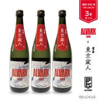 アルバルク東京 × 澤乃井 東京蔵人 (3本セット)