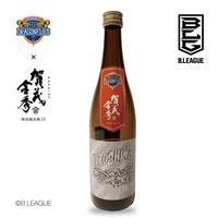 広島ドラゴンフライズ × 賀茂金秀 特別純米13 (1本)