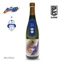 新潟アルビレックスBB × 柏露 大吟醸 (1本)