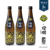 宇都宮ブレックス × 燦爛 (3本セット)